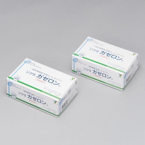 ソフラガゼロン®(歯科)